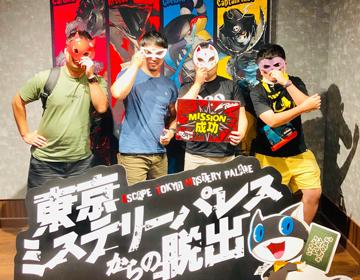 東京ミステリーパレスからの脱出「フォトスポット」の写真