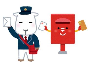 ヤギの郵便屋さんとポストのイメージ