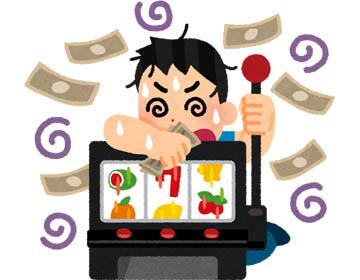ギャンブルのイメージイラスト