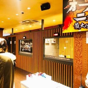 オールナイトニッポン脱出のスタジオ写真01