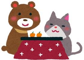 猫と熊とコタツのイラスト