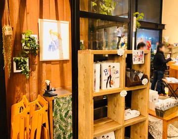 コラボカフェのディスプレイの写真