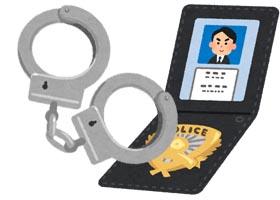 警察手帳と手錠のイラスト