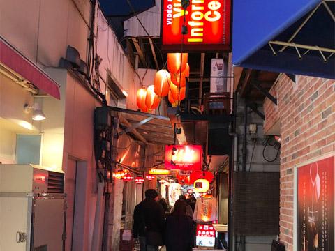 吉祥寺の赤提灯街の写真