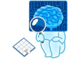 パズルと人工知能のイラスト