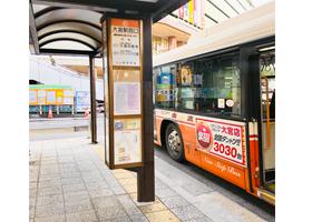 大宮駅西口バス乗り場6番の写真