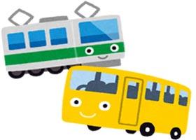 バスと電車のイラスト