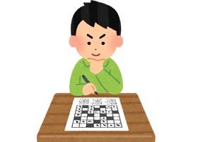 パズルを解く人のイラスト