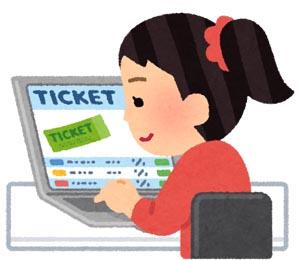 チケットを購入するイラスト