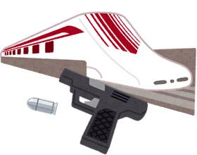 リニアと弾丸のイラスト