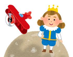王子と飛行機と星のイラスト