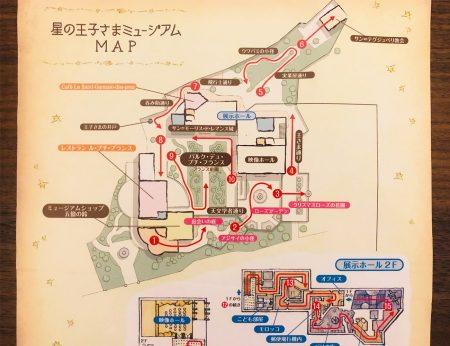 星の王子さまミュージアムのマップ写真