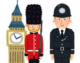 イギリスの兵隊と警官のイラスト