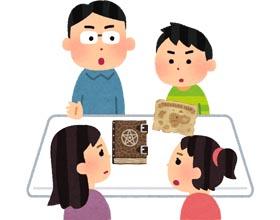 家族で謎解きをするイラスト