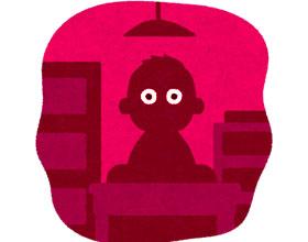 赤い部屋のイラスト