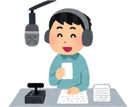 ラジオパーソナリティのイラスト
