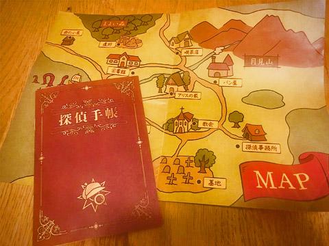 探偵手帳と村のマップ