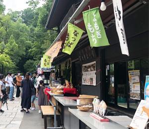 深大寺周辺の出店の写真