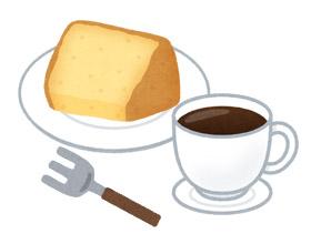 シフォンケーキとコーヒーのイラスト
