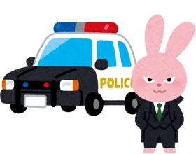 ウサギとパトカーのイラスト