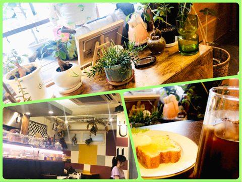 下北沢のカフェの写真