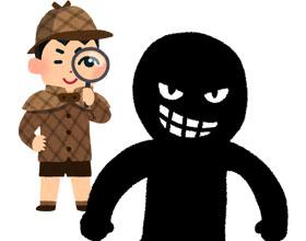 悪者と探偵のイラスト