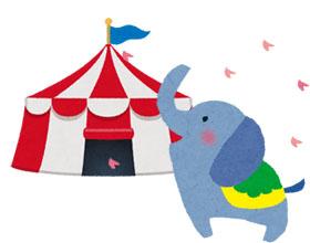 ゾウとサーカステントのイラスト