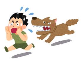 オオカミに追われる少年のイラスト