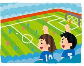 サッカー球場のイラスト
