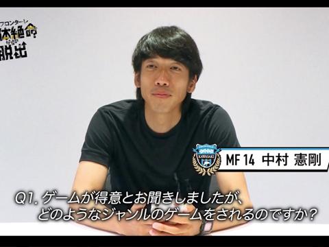選手インタビューの写真