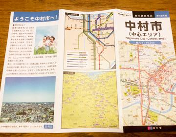 中村市のマップ詳細の写真