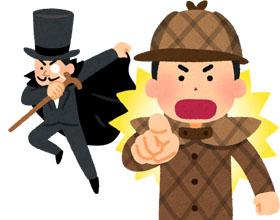 探偵と怪盗のイラスト