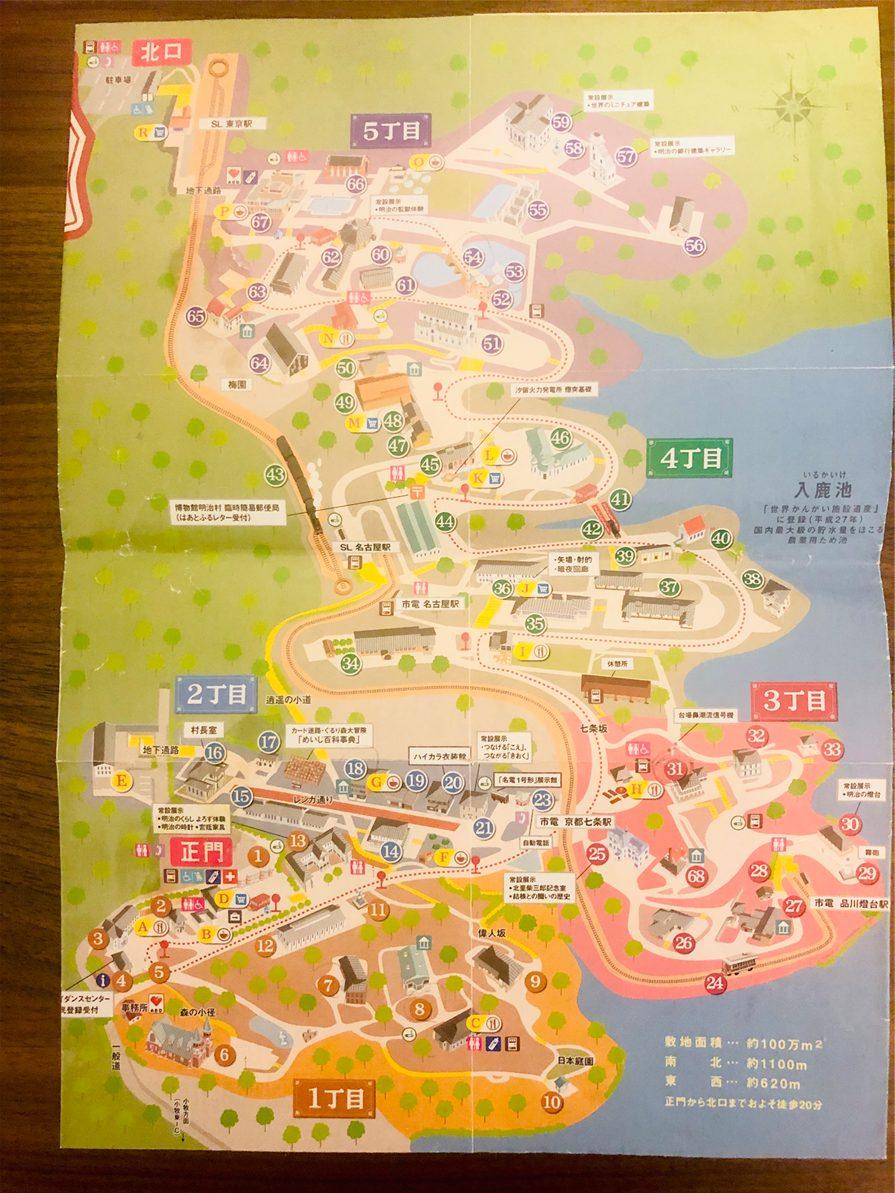 明治村の地図