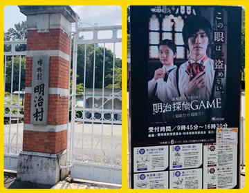 正門とポスターの写真