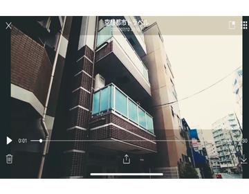 中村市の映像の写真