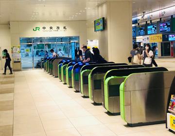 JR千葉駅中央改札の写真