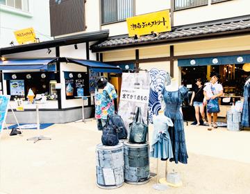 挿入写真「湘南デニムストリートさんの店先」