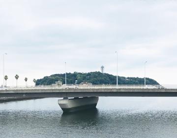 挿入写真「江の島の全景」