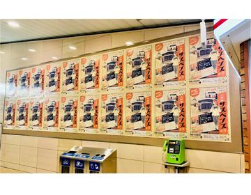 新宿駅にズラリと貼られたポスターの写真