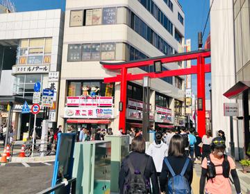 あじさい甘味堂(小町通りの入口の鳥居)写真