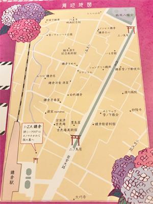 あじさい甘味堂(小町通りのマップ)写真