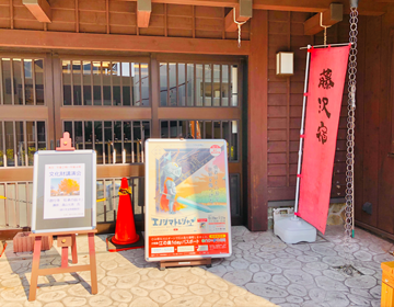 東海道五十三次の旧跡でも問題冊子配布中の写真