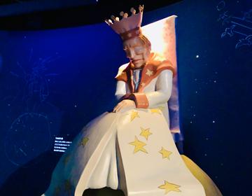 星の王子さまと導きのダイス「王様の星のオブジェ」の写真