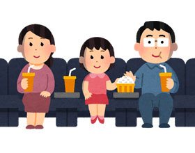 映画を観る家族のイラスト