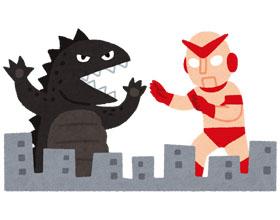 怪獣とヒーローのイラスト