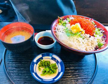 江ノ島亭「いくらしらす丼」の写真