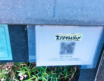 悲しみの勇者の物語「音声ガイドQRコード例」の写真
