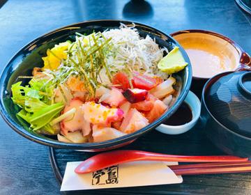 江ノ島亭「まかない丼」の写真