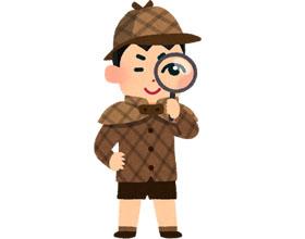 男の子探偵のイラスト