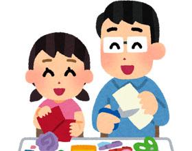 工作する親子のイラスト